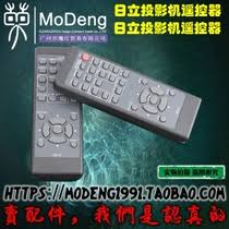hitachi cp dx250 l the projector remote control from the best taobao agent yoycart com