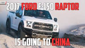 Classic Ford Truck Information - the ecoboost 2017 ford f 150 raptor shreds the old v8 truck in a