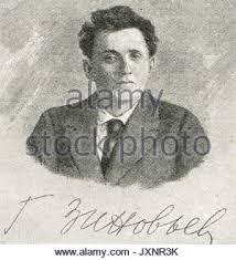 grigory zinoviev russian bolshevik revolutionary and soviet stock
