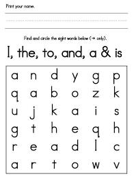 15 best kindergarten sight words images on pinterest game