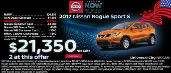 2014 certified used nissan juke universal city nissan is a nissan dealer selling new and used cars