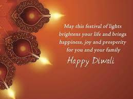 happy diwali wishes 1508435540 watchinf