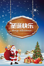 christmas posters merry christmas poster background template merry