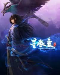 Read Light Novels Online Read Light Novel Stellar Transformation English Translation