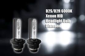 amazon com zone tech d2s d2r 6000k xenon hid headlight bulb