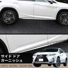 lexus rx200t review indonesia deal flow rakuten global market lexus rx200t rx450h new rx 20