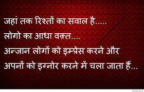 sad shayari for pics sayings quotes