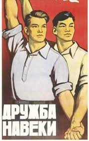 Asian Gay Meme - these old russian chinese communist propaganda posters look like a
