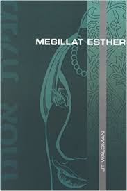 megillat esther online megillat esther 9780827607880 jt waldman books