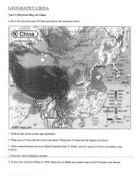 whole china resources