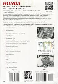 98 300ex wiring diagrams linkinx com