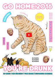 Internet Rainbow Meme - new years poster by pupik meme internet art kawaii kawaii