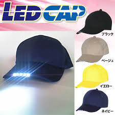 Hats With Lights Built In Developerpanda