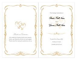 wedding invitations borders wedding invitations borders new wedding invitation trend