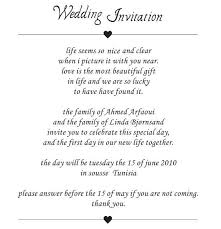 Wedding Card Messages Marriage Invitation Card Messages Paperinvite