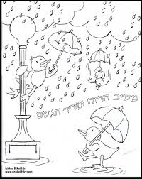 17 Terrific Rainy Day Coloring Pages For Preschoolers Rainy Day Rainy Day Coloring Pages