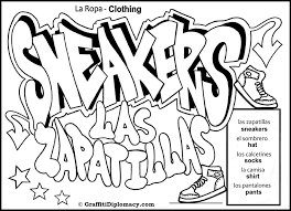 13 images of graffiti coloring pages printable graffiti words