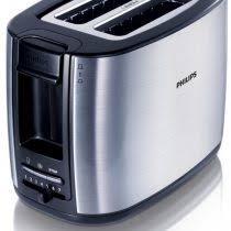 Philips Sandwich Toaster House Wife U0027s Paradisephilips Sandwich Makers And Toasters Archives