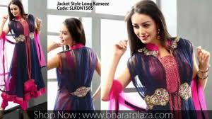 dailymotion blouse saree blouse designs dailymotion
