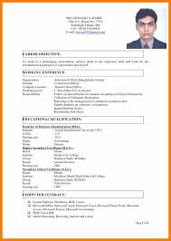 update resume format 7 bangla cv format in ms word sephora resume bangla cv format in ms word final cv with photo 1 728 jpg cb 1342761426