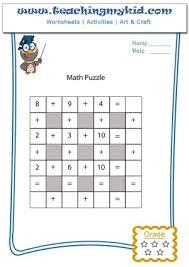 first grade math worksheets math puzzle 1 worksheet 19