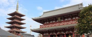 why study in japan of tsukuba