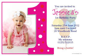 template sophisticated sample birthday invitation card for 1st