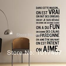 popular vinyl wall sticker buy cheap vinyl wall sticker lots from french home decoration free shipping dans cette maison wall sticker house rules vinyl wall stickers home