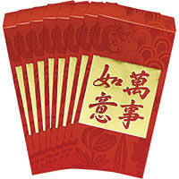 lunar new year envelopes new year envelopes 8ct party city