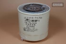 jiefang jx1008a oil filter hjx1008c jiefang ba bell v xichai 490 engine