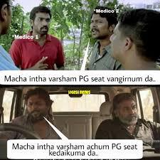 Medical Memes - medical trolls tamil version home facebook