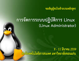 bureau linux ข าว หน า 66 bureau of information technology