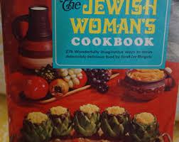 kosher cookbook cookbooks etsy