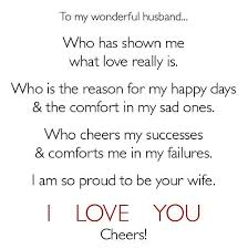 wedding quotes husband to to my wonderful husband who has shown me what really is who