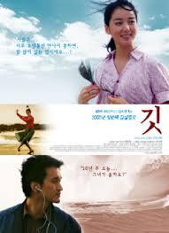 Feathers in the Wind / Git / 2004 / Güney Kore / Türkçe Altyazılı