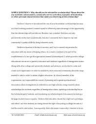 sample teacher resume india barack obama graduation thesis resume