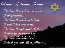 yom jippur g mar hatimah tovah may you be sealed for a year in the