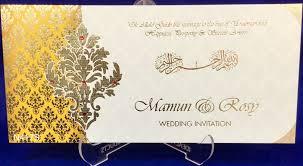 Islamic Invitation Card Ideal Cards