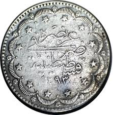 Ottoman Silver Coins by 20 Kurus Murad V Ottoman Empire U2013 Numista