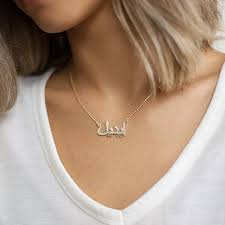 name in arabic necklace arabic name necklace gold arabic name necklace
