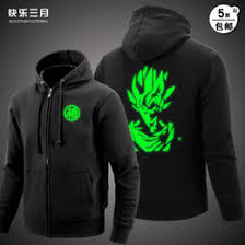 discount noctilucent hoodie 2017 noctilucent hoodie on sale at