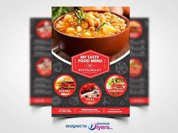 cara membuat brosur makanan contoh brosur makanan 3 infoana com