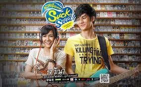 Download Film Suckseed 2011 Subtitle Indonesia Drakorindonesia