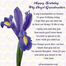 grandmother birthday card sayings birthday card sayings for a
