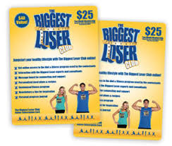 biggest loser club gift cards