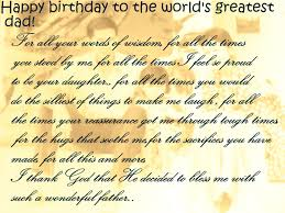 Happy Birthday Wisdom Wishes Birthday Wishes For Dad In Heaven Finest Download Happy Birthday