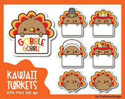 gobblers thanksgiving clipart commercial use ok