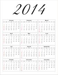 printable calendars free 2014 printable calendar personalized party invites