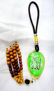 ping car hanging car ornaments muslim scripture pendant quranic