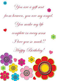 printable birthday cards uk print your own greeting cards blank card printable greeting cards at
